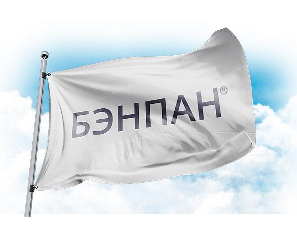 Флаг БЭНПАН.