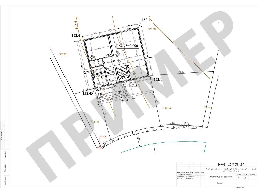 Схема генерального плана ( М 1:200 )