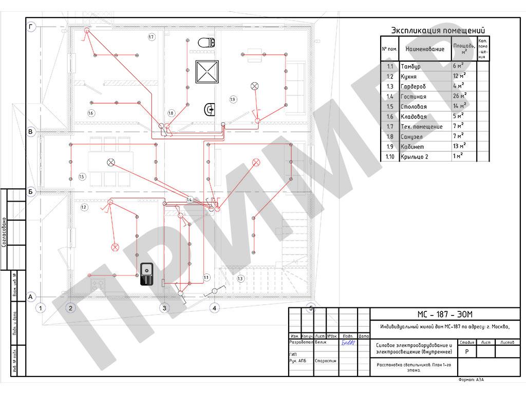 Схема расстановки светильников для каждого этажа