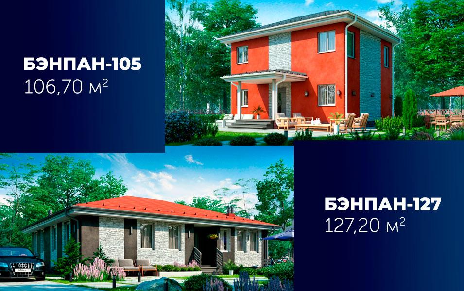 Спецпроект доступное жилье