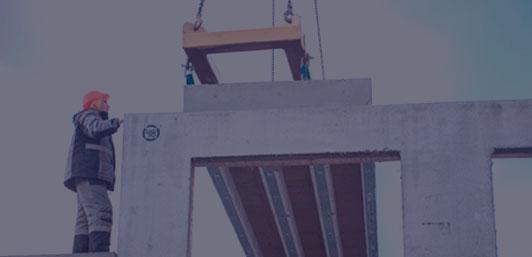 Монтаж ж/б конструкций