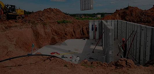 Строительство фундамента и цоколя