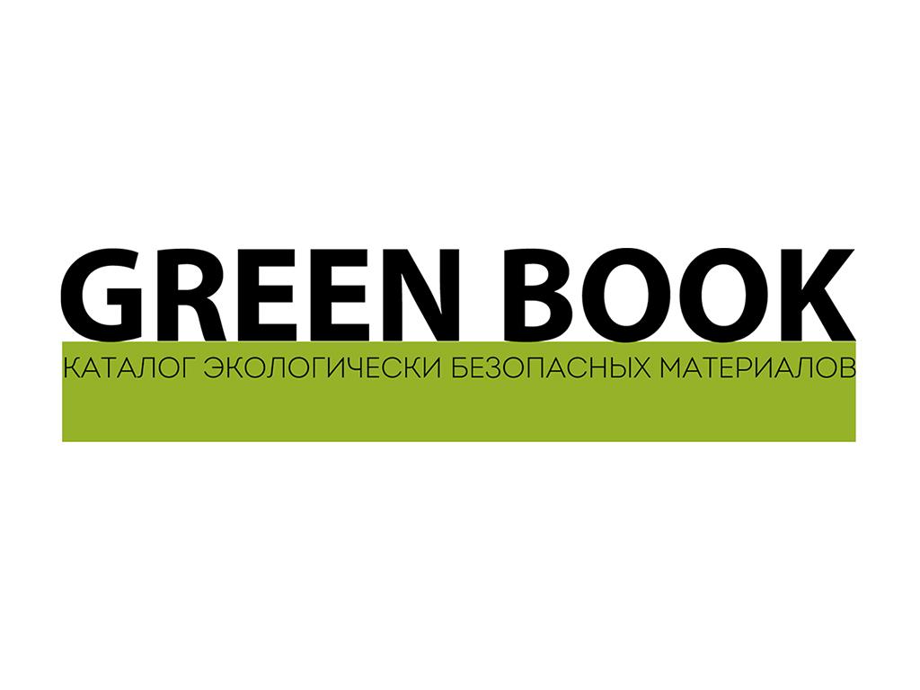 creenbook_logo.jpg