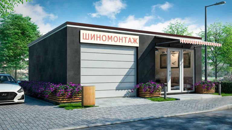 Проект гаража БЭНПАН Шиномонтаж 2С