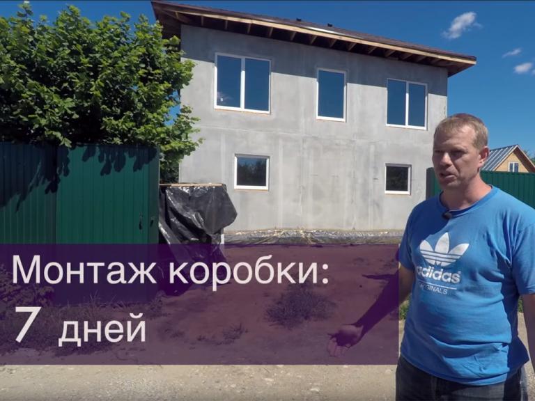 Видео с отзывом на дом из панелей БЭНПАН Премиум, июль 2018