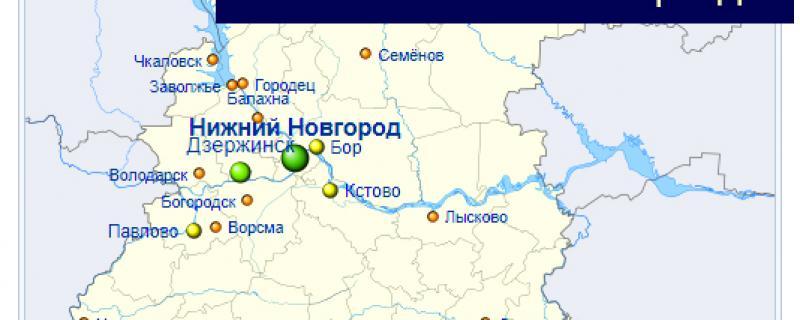 авторизованная строительная компания бэнпан в Нижнем Новгороде