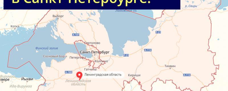 Авторизованная строительная компания БЭНПАН в Санкт-Петербурге