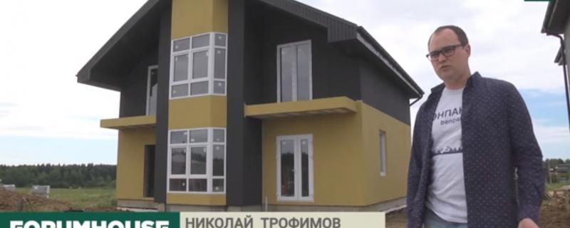 скриншот из видео Форумхаус БЭНПАН Премиум МС-164