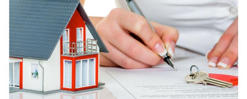 как оформить дом юридически
