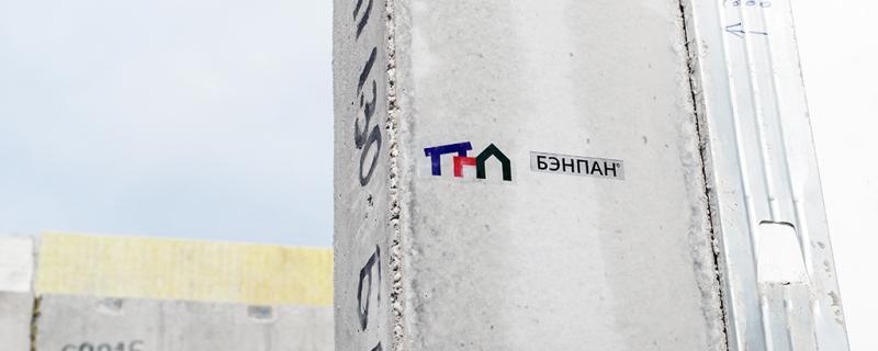 Первый дом БЭНПАН в Санкт-Петербурге!
