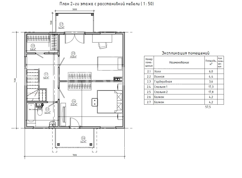 Планировка второго этажа проекта МС-108 февраль 2019 года