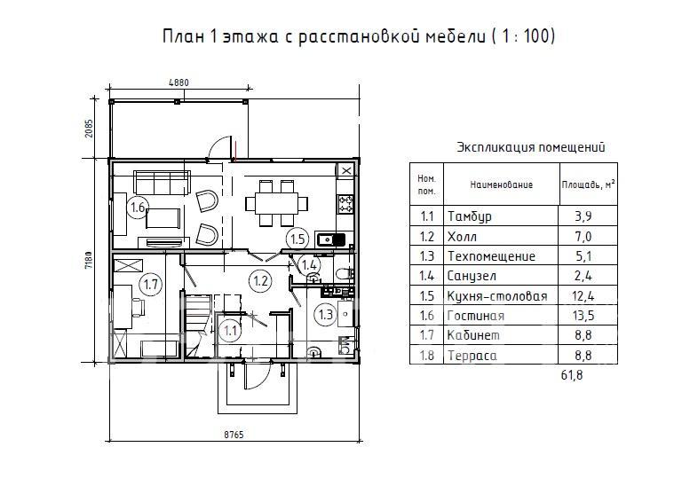Планировка первого этажа проекта МС-117 февраль 2019 года