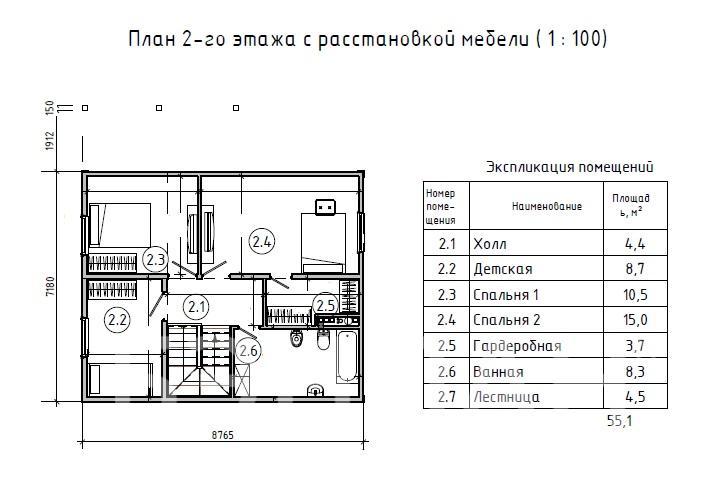 Планировка второго этажа проекта МС-117 февраль 2019 года