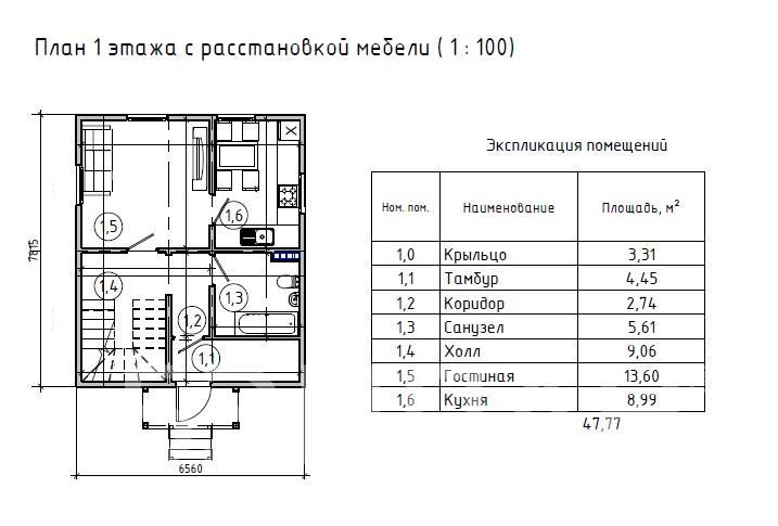 Планировка первого этажа проекта МС-92 февраль 2019 года