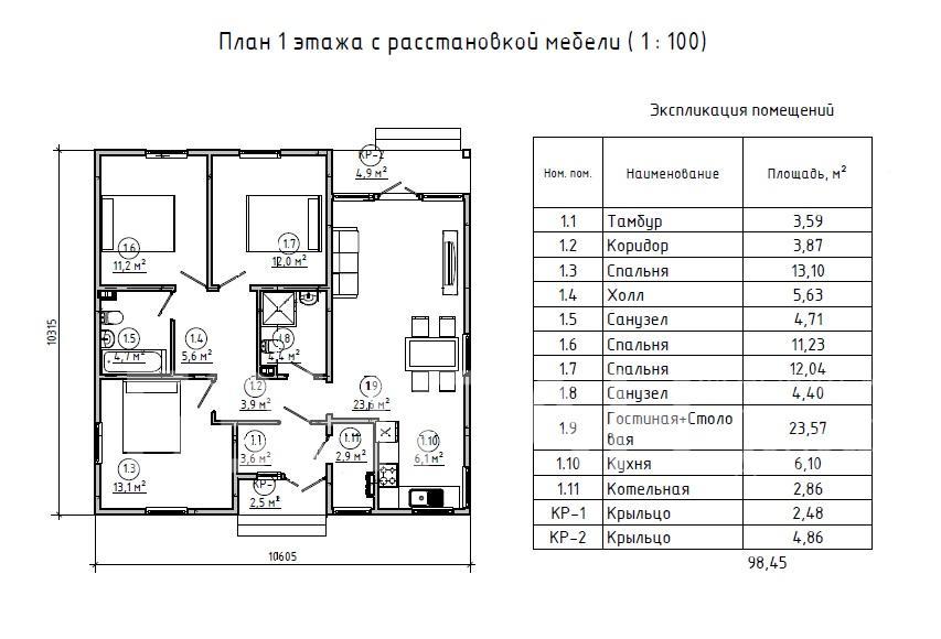 Планировка первого этажа проекта МС-98 февраль 2019 года