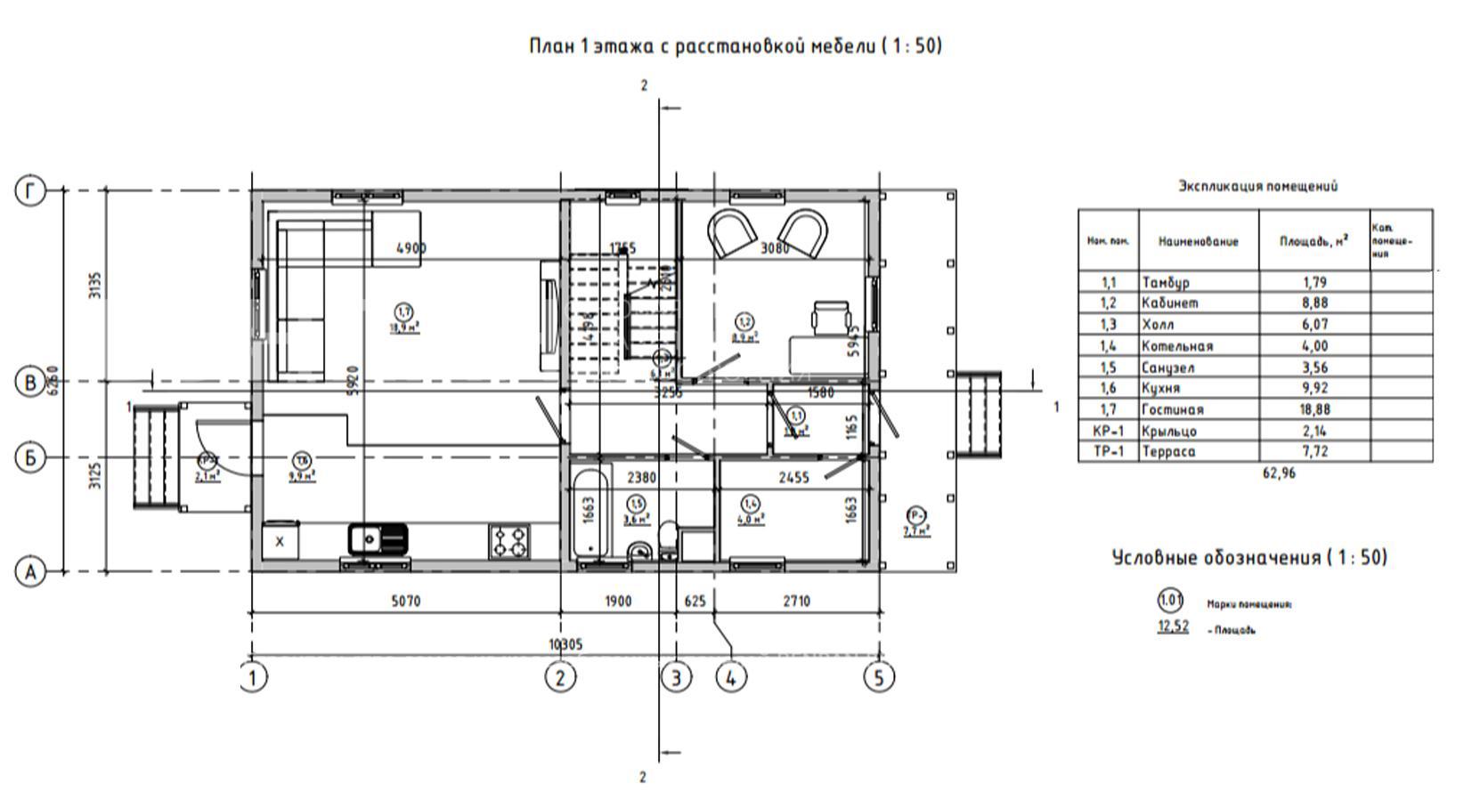 Планировка первого этажа проекта МС-119 август 2019 года