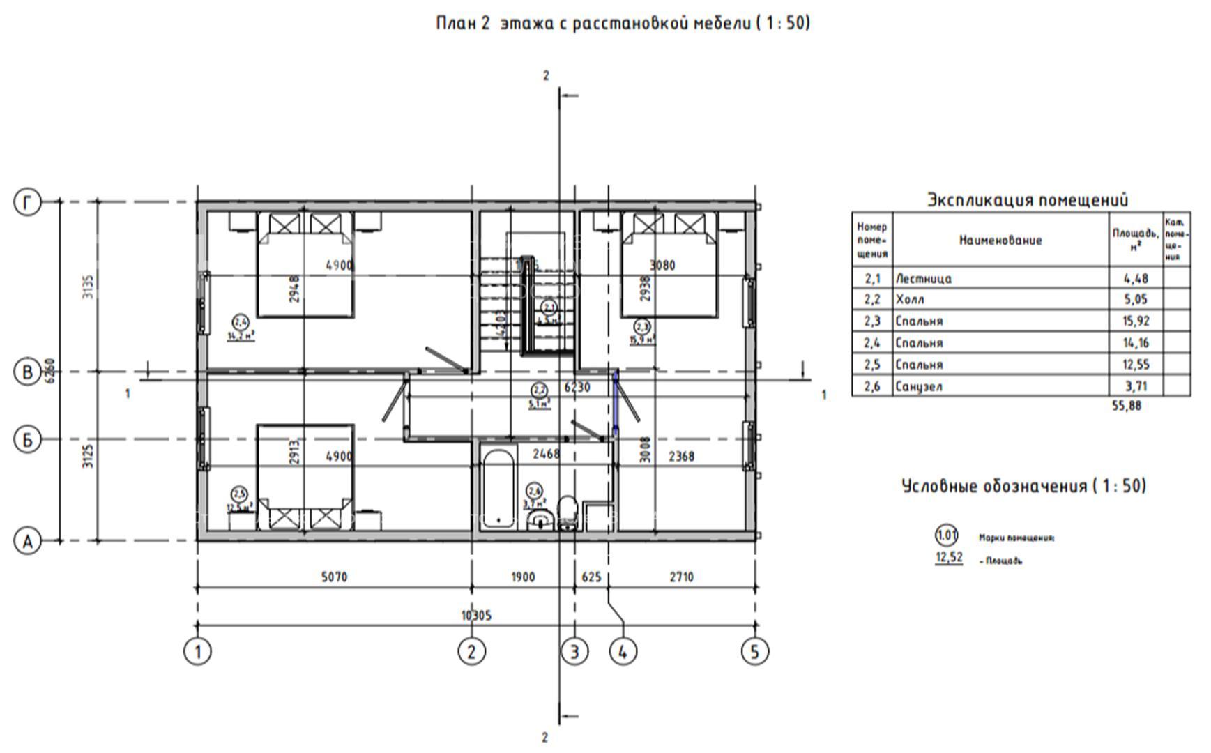 Планировка второго этажа проекта МС-119 август 2019 года