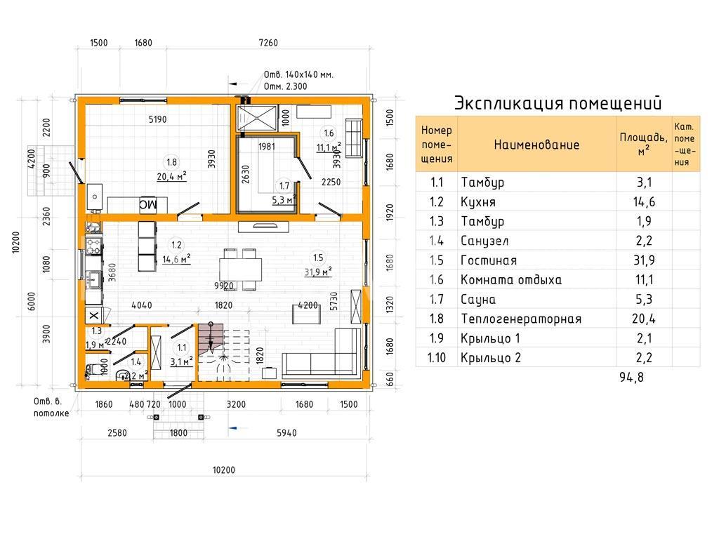 Планировка первого этажа проекта МС-188 февраль 2019 года