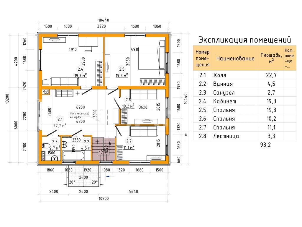 Планировка второго этажа проекта МС-188 февраль 2019 года