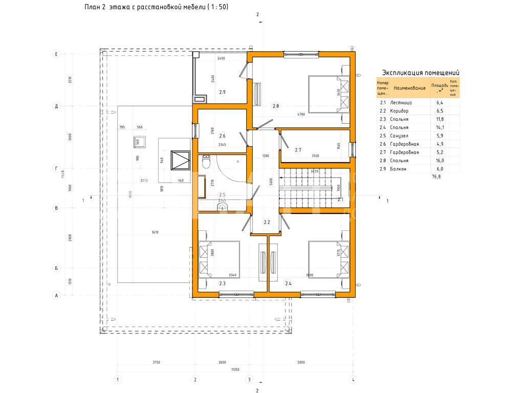 Планировка второго этажа проекта МС-191 июль 2019 года