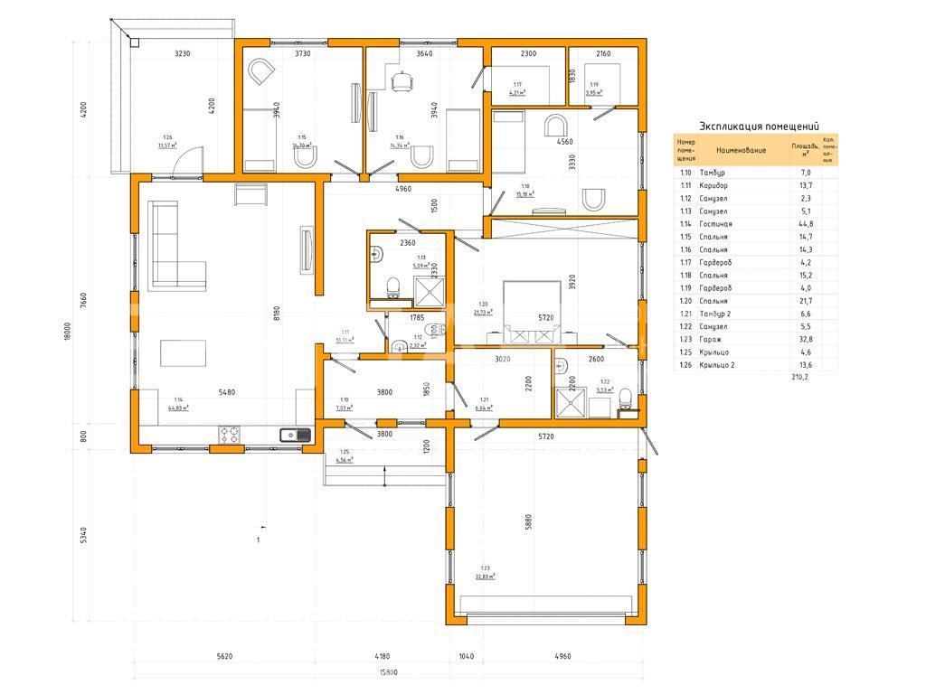 Планировка первого этажа проекта МС-193 февраль 2019 года