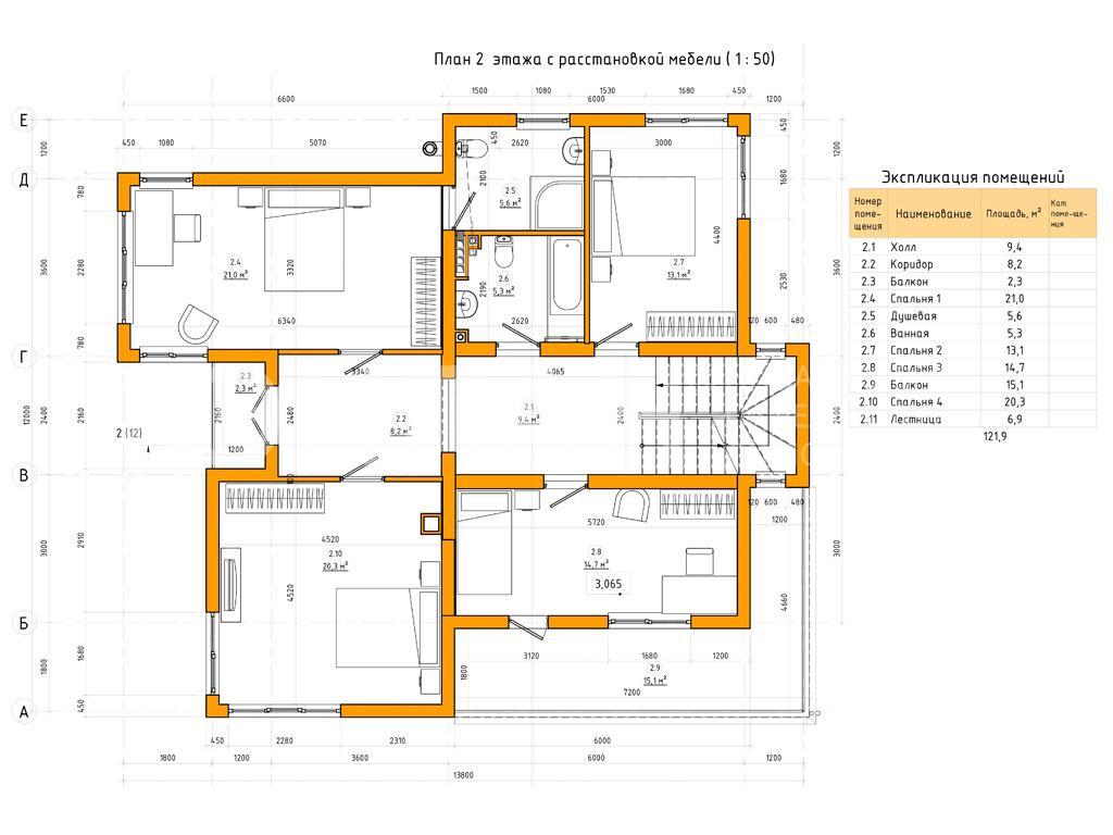 Планировка второго этажа проекта МС-247 август 2019 года