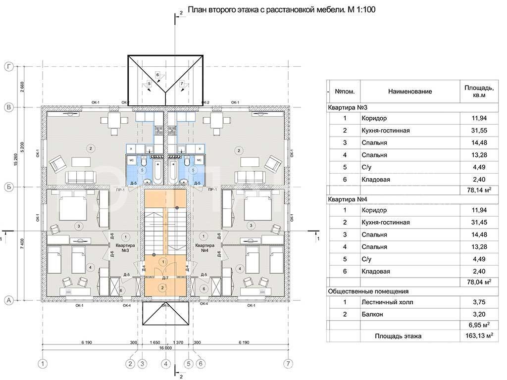 Планировка второго этажа проекта МС-346 (дом на 4 квартиры) август 2019 года