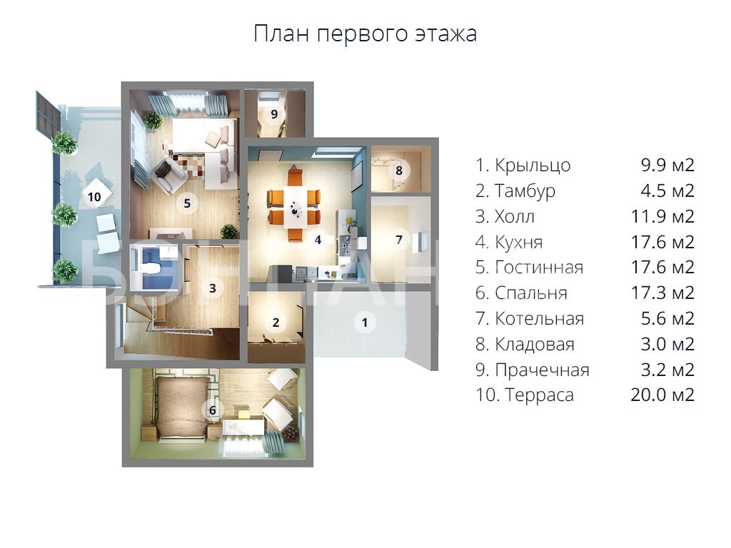 Планировка первого этажа проекта МС-238 август 2019 года