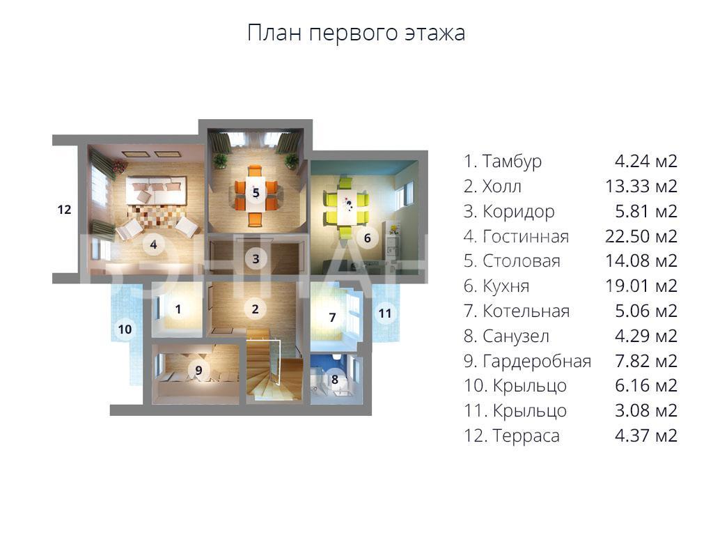 Планировка первого этажа проекта МС-253 апрель 2019 года