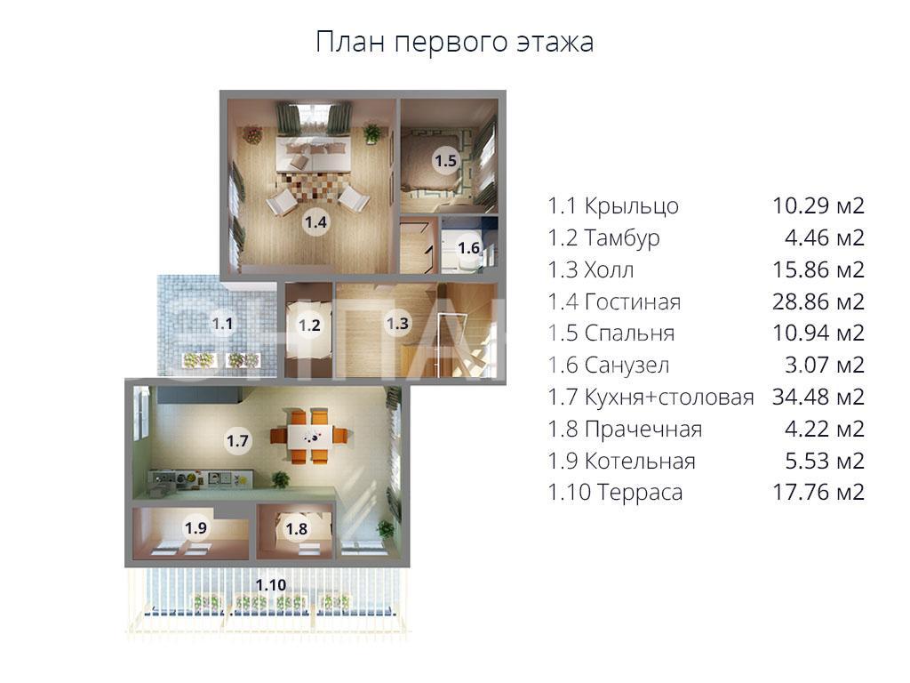 Планировка первого этажа проекта МС-296 февраль 2019 года