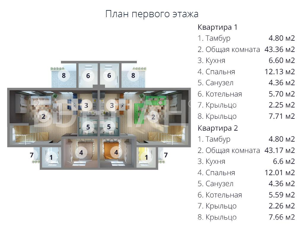 Планировка первого этажа проекта МС-397 (дом на 2-е семьи) август 2019 года