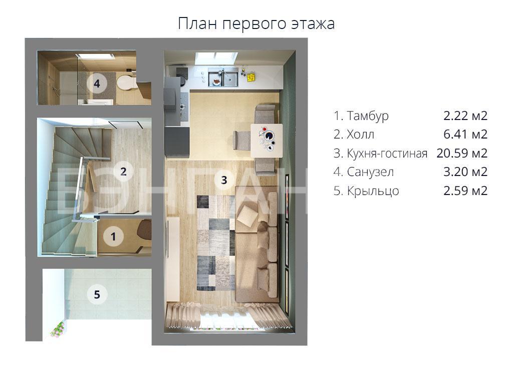 Компактный двухэтажный дом МС-95. Цветной объемный план первого этажа с расстановкой мебели