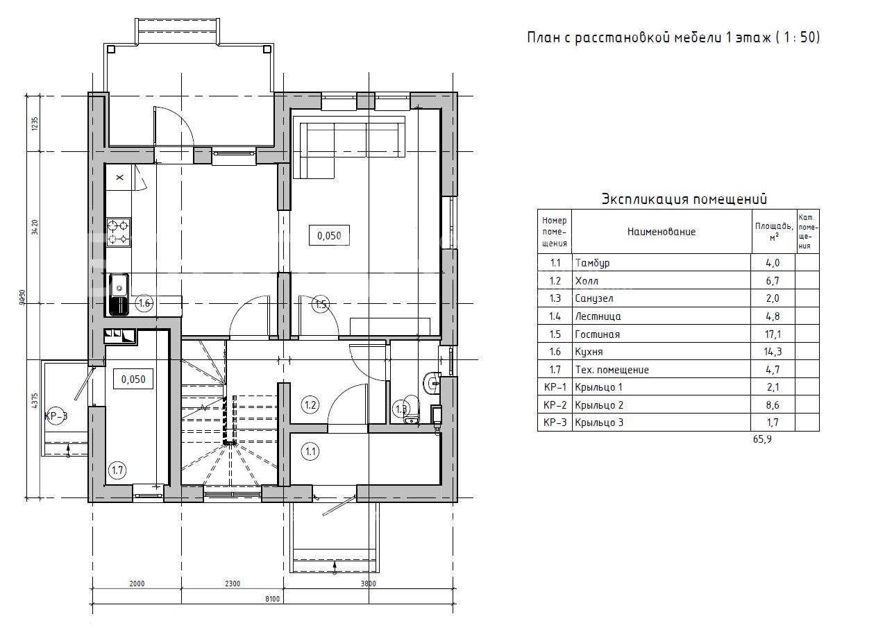 Планировка первого этажа проекта МС-146/1 февраль 2019 года